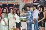 Celebs @ Sattam Oru Iruttarai Tamil Movie Teaser Launch Event held in Chennai