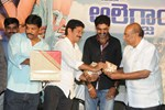 Celebs @ Eduruleni Alexander Movie Audio Launch