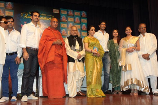hema-malini-at-shlok-album-soundaryalahari-launch-17