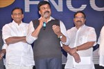 Chiranjeevi, KS Rama Rao and Others @ FNCC New year Celebrations 2014