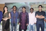 AR Rahman, Siddharth and Team @ 'Kaaviya Thalaivan' Movie First Look Press Meet