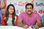 Sunil, Suresh Babu and Team @ 'Bheemavaram Bullodu' Movie Success Tour