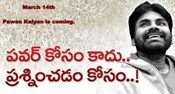 Pawan Kalyan @ 'Jana Sena' Party Launch Press Meet