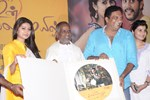 Ilayaraja, Prakash Raj and Sneha @ 'Un Samayal Arayil' Movie Audio Launch