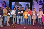 Celebs @ 'Theeyani Kalavo' Movie Audio Launch